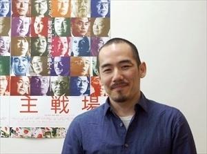ミキ・デザキ監督トップ300.jpg
