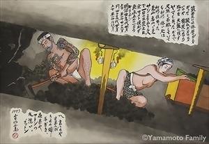 SAKUBEI_main.jpg