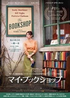 mybookshopposter.jpg