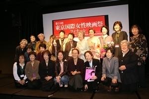 2012東京国際女性映画祭.jpg