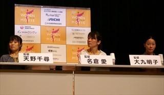 2014あいち放課後ロスト監督3人.JPG