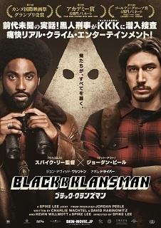 BKK_poster.jpg