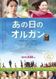 anohinoorugan_poster.jpg