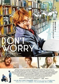 dontworry-thumbnail2.jpg