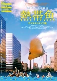 fish_chirashi.jpg