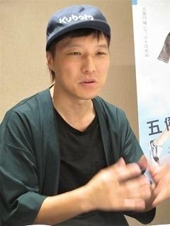 gooku_kantoku.JPG