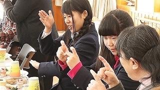 kikoe_gakusei.jpg