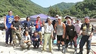 kikoe_kumamoto.jpg