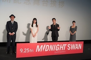 midnightswanevent.JPG