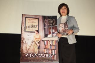 mybookshop-hayashimariko.JPG