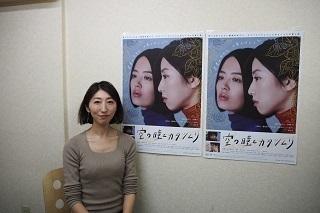 sorahito_mihayaarai.JPG
