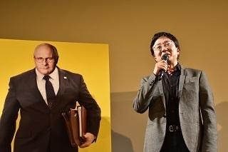 vice-machiyama1.JPG